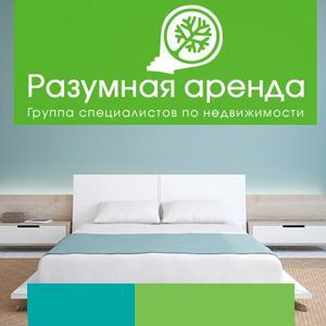 Аренда квартир и офисов Черняховска