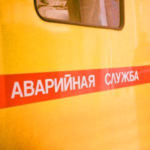 Аварийные службы Черняховска