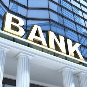 Банки Черняховска