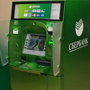 Банкоматы Черняховска