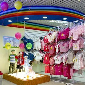 Детские магазины Черняховска