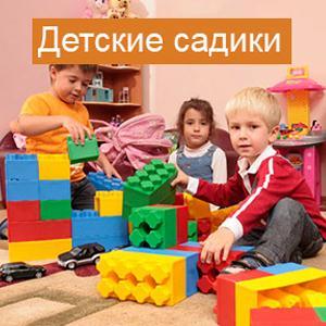 Детские сады Черняховска