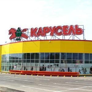 Гипермаркеты Черняховска