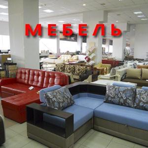 Магазины мебели Черняховска