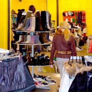 Магазины одежды и обуви Черняховска