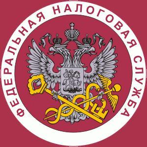 Налоговые инспекции, службы Черняховска