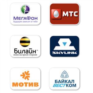 Операторы сотовой связи Черняховска