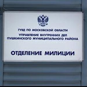 Отделения полиции Черняховска