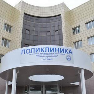 Поликлиники Черняховска