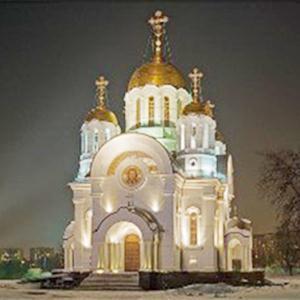Религиозные учреждения Черняховска