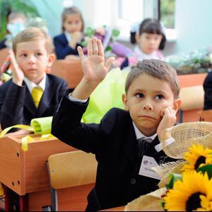 Школы Черняховска