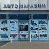 Автомагазины в Черняховске
