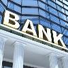 Банки в Черняховске