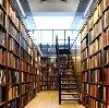 Библиотеки в Черняховске
