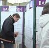 Центры занятости в Черняховске