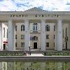 Дворцы и дома культуры в Черняховске