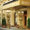 Гостиницы в Черняховске
