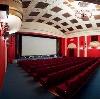 Кинотеатры в Черняховске