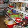 Магазины хозтоваров в Черняховске