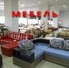 Магазины мебели в Черняховске