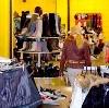 Магазины одежды и обуви в Черняховске