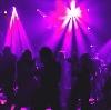 Ночные клубы в Черняховске