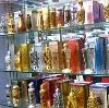 Парфюмерные магазины в Черняховске
