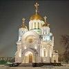 Религиозные учреждения в Черняховске
