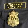 Судебные приставы в Черняховске