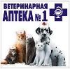 Ветеринарные аптеки в Черняховске