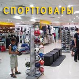 Спортивные магазины Черняховска