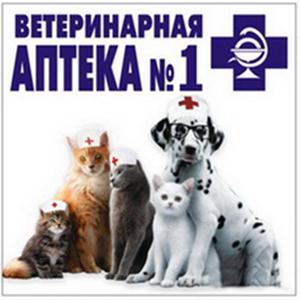 Ветеринарные аптеки Черняховска
